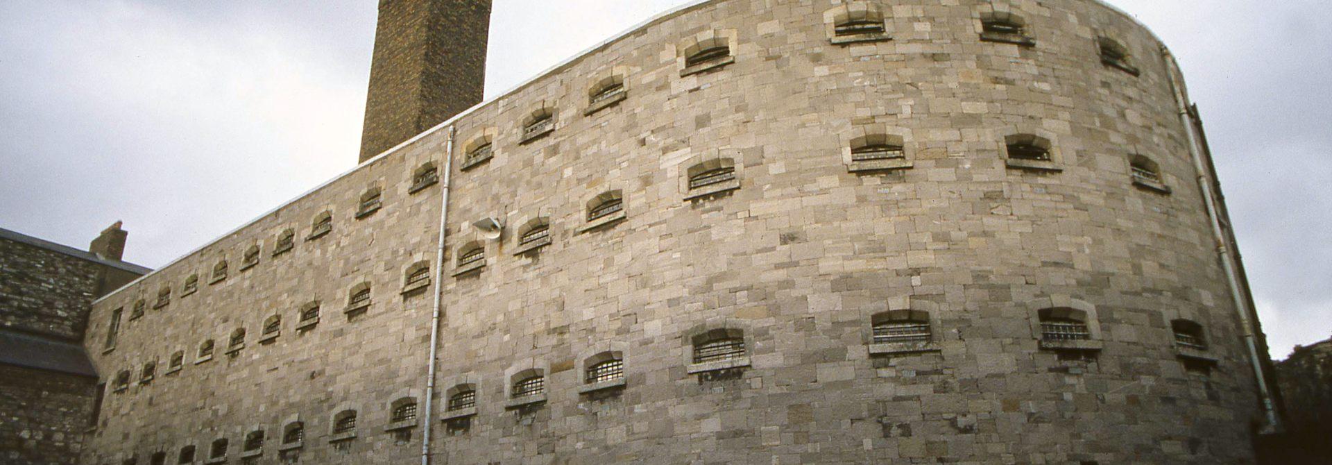 Kilmainham Gaol Header